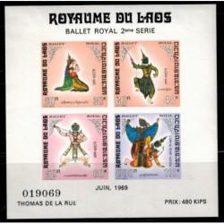 Bloc Feuillet Laos N° 044 N **