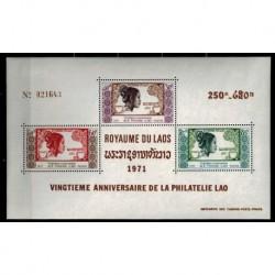 Bloc Feuillet Laos N° 045 N **