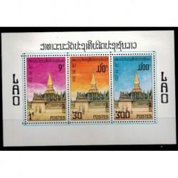Bloc Feuillet Laos N° 050 N **