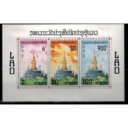 Bloc Feuillet Laos N° 051 N **