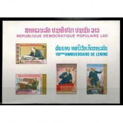Bloc Feuillet Laos N° 062 N **