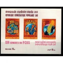 Bloc Feuillet Laos N° 065 N **