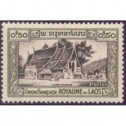 Laos N° 0004 N **