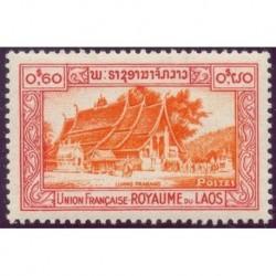 Laos N° 0005 N **