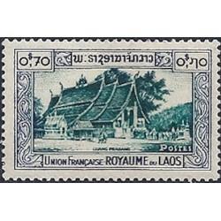 Laos N° 0006 N **