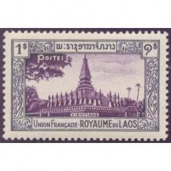 Laos N° 0007 N **