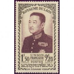 Laos N° 0008 N **
