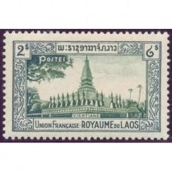 Laos N° 0009 N **