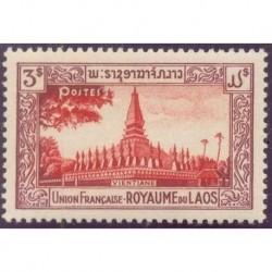 Laos N° 0010 N **