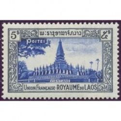 Laos N° 0011 N **