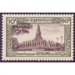 Laos N° 0012 N **