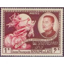 Laos N° 0019 N **