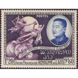 Laos N° 0020 N **