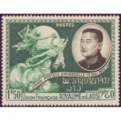 Laos N° 0021 N **