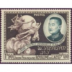 Laos N° 0022 N **