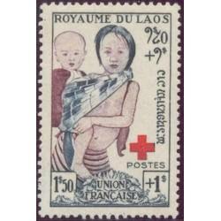 Laos N° 0025 N **