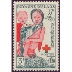 Laos N° 0026 N **