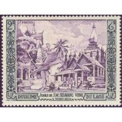 Laos N° 0028 N **