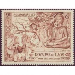 Laos N° 0030 N **