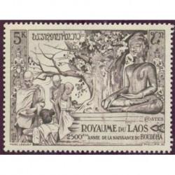 Laos N° 0032 N **