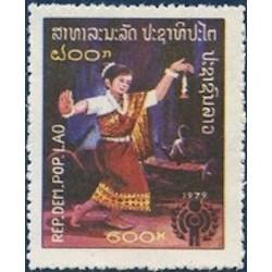 Laos N° 0345 N **