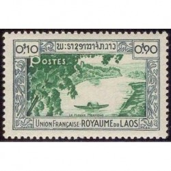Laos N° 0001 N *