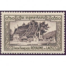 Laos N° 0004 N *