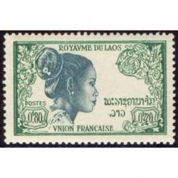 Laos N° 0014 N *