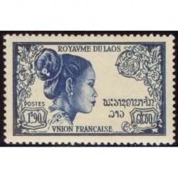Laos N° 0016 N *