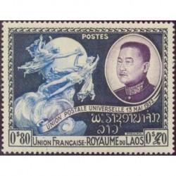 Laos N° 0018 N *