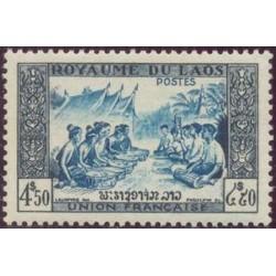 Laos N° 0023 N *