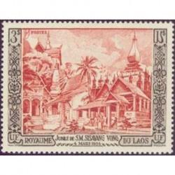 Laos N° 0029 N *