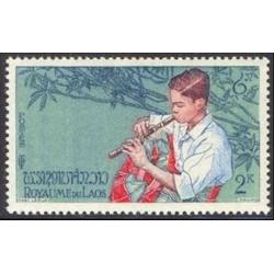 Laos N° 0037 N *