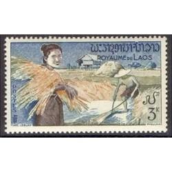 Laos N° 0040 N *