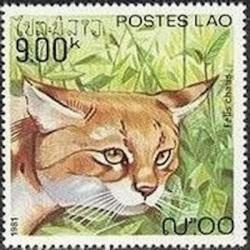 Laos N° 0375 N *