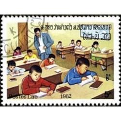 Laos N° 0443 N *