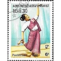 Laos N° 0444 N *