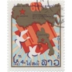 Laos N° 0447 N *