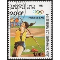 Laos N° 0449 N *
