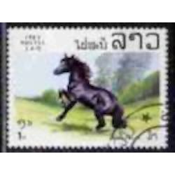 Laos N° 0455 N *
