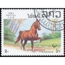 Laos N° 0456 N *
