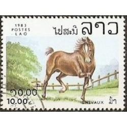 Laos N° 0459 N *