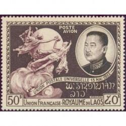 Laos PA N° 0006 N **