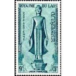 Laos PA N° 0009 N **