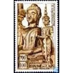 Laos PA N° 0012 N **