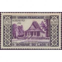Laos PA N° 0001 N *