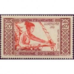 Laos PA N° 0003 N *
