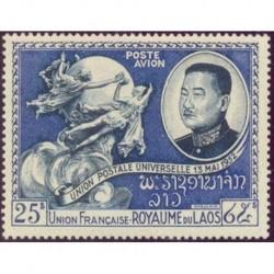 Laos PA N° 0005 N *
