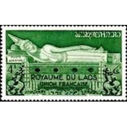 Laos PA N° 0007 N *