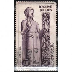 Laos PA N° 0011 N *